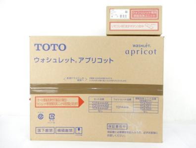 TOTO TCF4713 #NW1 ホワイト アプリコット TCA320 便器洗浄ユニット付 温水 洗浄 便座