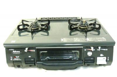 Paloma パロマ IC-N900B-R ガスコンロ テーブルコンロ LPガス 右強火力