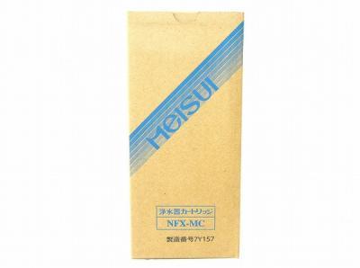 Meisui メイスイNFX-MC 交換カートリッジ