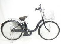 ヤマハ YAMAHA PAS PA26NXLSP 電動自転車 電動アシスト自転車 大型の買取