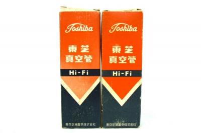 東芝 6L6GC 真空管 HI-FI 2本 セット
