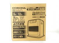 コロナ Gシリーズ FH-G3217Y 石油ファンヒーター 木造9畳まで コンクリート12畳まで