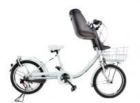 BRIDGESTONE ブリヂストン Bikke2 ビッケ 自転車 20インチ 3段変速 チャイルドシート 付き 大型の買取
