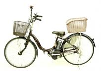 YAMAHA PAS ナチュラS PA26NS 電動アシスト 自転車 大型の買取