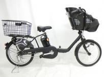 Panasonic パナソニック 子乗せ 電動アシスト自転車 ギュット・ミニ DX BE-ELMD033大型の買取