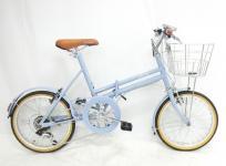 BRIDGESTONE ブリジストン Mark Rosa F MRF86 折りたたみ 自転車 6段変速 20インチの買取