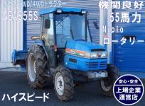 仙台発 機関 ISEKI イセキ GEAS55S TGS55 トラクター 55馬力 Niplo ロータリー SX-2008 エアコン ラジオ付 直の買取