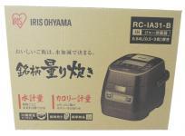 アイリスオーヤマ RC-IA31-B 炊飯器 IH 3合 銘柄量り炊き カロリー計算機能付き 米屋の旨み