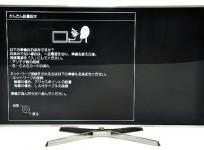 Panasonic TH-65EX780 ビエラ 4K 65型 液晶テレビ EX780 シリーズ 65v 楽 大型