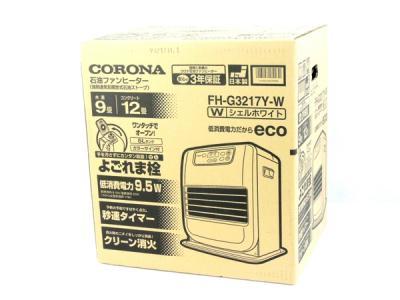Gシリーズ FH-G3217Y(W)