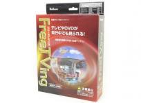 フジ電気工業株式会社 Bullcon ブルコム FFT-216 フリーテレビング