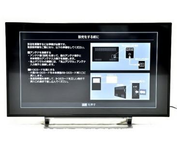 TOSHIBA REGZA 43型 液晶テレビ 43G20X 本体 リモコン 15年製