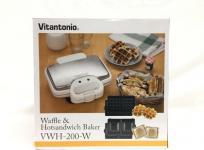 Vitantonio ワッフル ホットサンド ベーカリー 焼き型2種付き ホワイト VWH-200-W