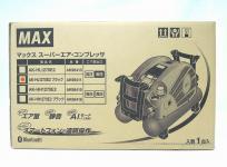 MAX マックス AK-HL1270E2 高圧 エア コンプレッサー 実使用なし