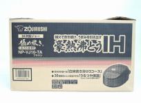 ZOJIRUSHI 象印 NP-VJ10 IH 炊飯ジャー 1.0L 5.5合 ブラウン 家電