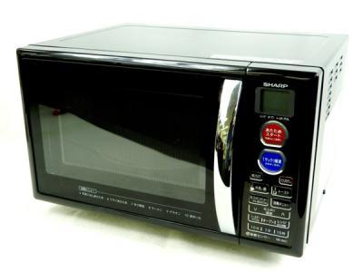 シャープ SHARP RE-S5C 電子レンジ オーブンレンジ 調理 料理 キッチン クッキング
