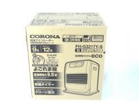 コロナ Gシリーズ FH-G3217Y 石油 ファンヒーター サテンシルバー 暖房 機器