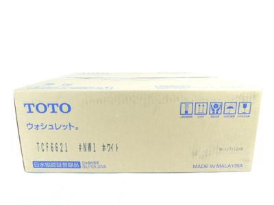 TOTO TCF6621 #NW1 ウォシュレット SB 温水洗浄便座 ホワイト