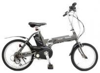 Panasonic BE-ENW07 折りたたみ 電動 自転車 大型の買取