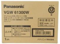 Panasonic マンションHA Dシリーズ VGW61300W セキュリティ インターホン