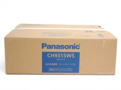 Panasonic パナソニック CH931SWS 温水 洗浄 便座 ビューティ・トワレ ホワイト 住宅 設備