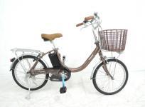 Panasonic BE-ELLS032 ビビ LS 電動 自転車 チョコブラウン 20インチ 大型
