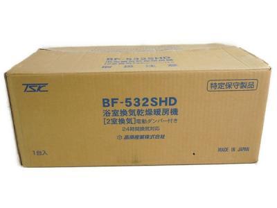 高須産業 浴室 乾燥 暖房機 BF-532SHD 17年製
