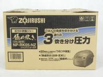 象印 炊飯器 NP-RK05 16年製 圧力IH式 3合 シャンパンゴールド