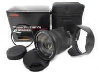 SIGMA シグマ 17-50mm F2.8 EX DC OS HSM Nikon用 カメラレンズ 標準ズーム