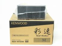 KENWOOD MDV-M705W 地上デジタルTVチューナー Bluetooth®内蔵DVD/USB/SD AVナビゲーション 2017年製