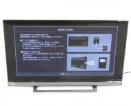 東芝 REGZA 40V31 液晶 40型 テレビ フル ハイビジョン 家電 映像 機器 楽 大型