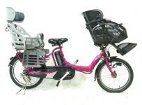 YAMAHA PAS Kiss PM20K 電動アシスト自転車 大型の買取