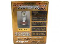 BELLOF ベロフ DBA2011 LED ヘッドランプ バルブキット 6500K H9/H11