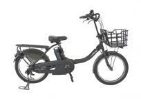 YAMAHA ヤマハ PAS Babby PA20BXLR 電動自転車 電動アシスト 直