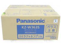 Panasonic KZ-W363S パナソニック IH ビルトインタイプ クッキングヒーター エコナビ 大型