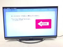 SHARP 50型 液晶テレビ AQUOS LC-50US45 地上・BS・110度CSデジタル 4K大型