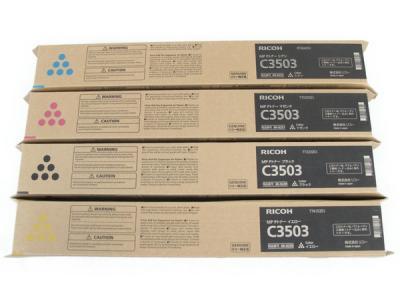 RICOH リコー イマジオ imagio MP Pトナー C3503 4色セット
