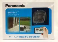 Panasonic KX-HJC100K-W 屋外カメラキット 防犯カメラ