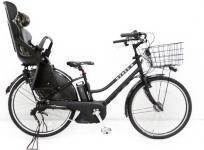 訳あり BRIDGESTONE ブリヂストン HYDEE II HY684C 電動 アシスト 自転車 26型 大型の買取