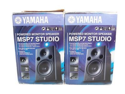 YAMAHA モニタースピーカー MSP5Studio スピーカー 単品 箱付