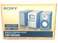 SONY CMT-M35WM システムステレオ ウォークマン専用USB端子搭載 オールインワンコンポ ブラック