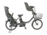 BRIDGESTONE ブリジストン bikke 2 BK0C85 電動 アシスト 自転車 大型の買取