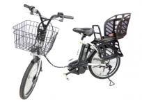 YAMAHA ヤマハ 20型 電動 アシスト 自転車 PAS CITY-C PA20CC 大型の買取