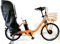 BRIDGESTONE ブリヂストン ビッケモブ bikke MOB BM0B48 電動自転車の買取