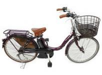 YAMAHA PAS ナチュラL 2013 電動 アシスト 自転車 大型の買取