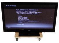 訳あり SONY ソニー BRAVIA KDL-46NX800 液晶 テレビ 46型 映像 機器 楽