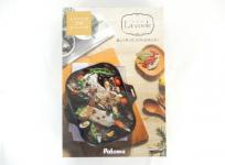 パロマ Paloma PGD-10R 両面 焼き用 グリル 波型 深皿 プレート ラ・クック La-cook