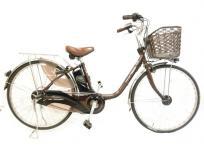 Panasonic ビビ DX 電動 アシスト 自転車 シティサイクル 大型の買取