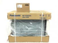Panasonic パナソニック NP-45MS8S ビルトイン 食器洗い機 5 人分 SF-63KQ 水栓金具 セット