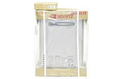 NORITZ エコジョーズ GT-C2062SAWX BL 20A 20号 リモコン 付 RC-G001E 壁掛け LPG 本体